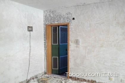 旧房装修大拆除,旧房装修拆除费用如何算