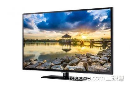 2018電視機10大品牌介紹,電視機哪個牌子好?