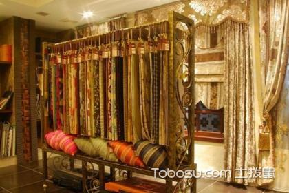 100平米窗帘店展厅设计,窗帘店设计与装修要点