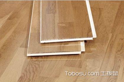 三层实木地板好吗,三层实木地板优缺点介绍