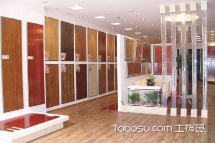 地板店面装修效果图片,店面地板如何装修才好看?