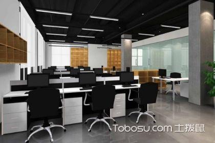 100平辦公室裝修實景圖,打造舒適的辦公環境