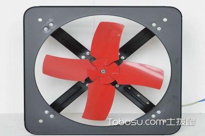 排气扇怎么保养,排气扇清洁保养方法