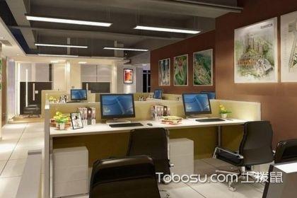 办公室装修预算表范例,让消费一目了然