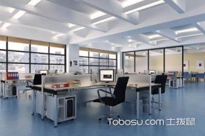 50平办公室装修实景图,办公室装修要注意什么?