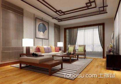 新中式装修地板,新中式装修如何搭配木地板