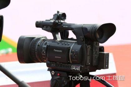 摄像机哪个牌子好,摄像机品牌介绍