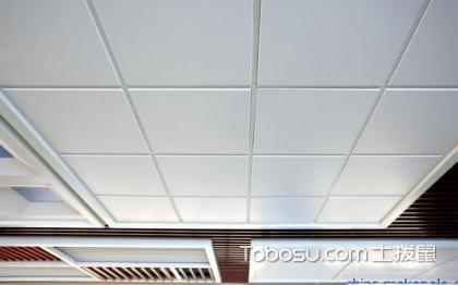 鋁扣板吊頂可以裝吸頂燈嗎,吊頂需要注意什么?