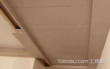 双层石膏板吊顶如何安装,安装需要注意什么呢?