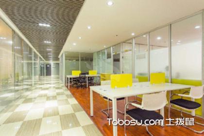 20平米辦公室設計布局方法,辦公室風水知識