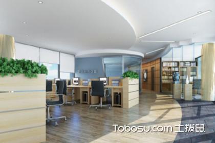 办公室装修设计方案,怎么装修办公室更美观