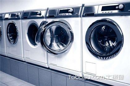 怎樣清洗滾筒洗衣機,滾筒洗衣機的保養措施