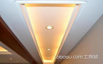 房屋吊铝顶装什么样的灯,吊顶需要注意什么呢?