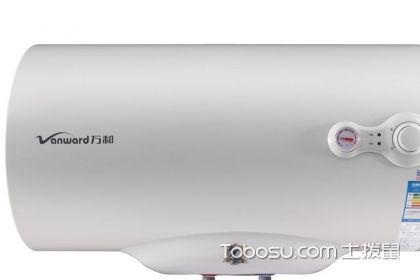熱水器安裝注意事項,讓熱水器更安全