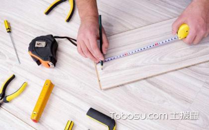 強化地板鋪設方法,鋪設注意事項介紹