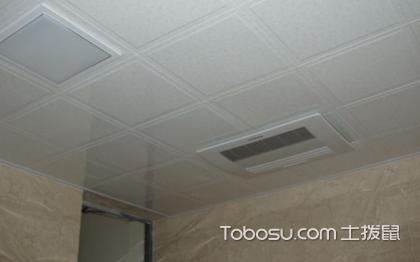 pvc吊顶浴霸安装方法,pvc吊顶安装注意事项