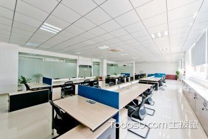 长方形办公室装修,长方形办公室装修设计时要注意哪些