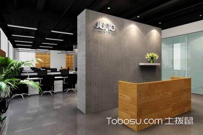 金融办公室设计,有创意的金融办公室设计欣赏