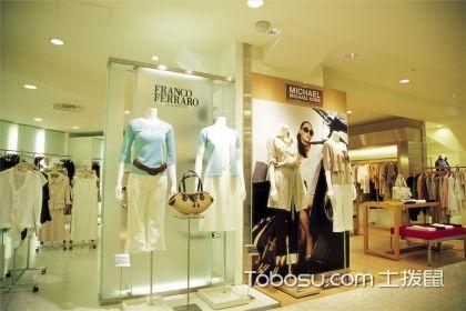 商场店铺装修设计技巧以及材料的选择
