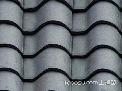 屋面瓦种类有哪些?挑选屋面瓦有什么方法和技巧吗?