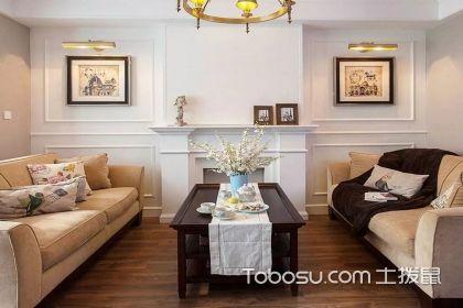 房间地板效果图,打造自然清新生活空间