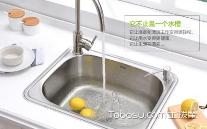 洗碗池安装方法,洗碗池安装注意事项