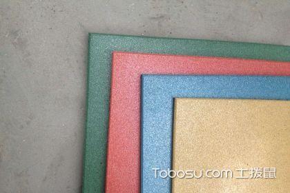 橡胶地砖怎么铺,这些铺装流程真的skr!