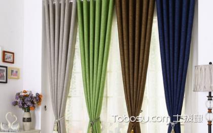 打孔窗帘怎么挂,五种不同的挂法