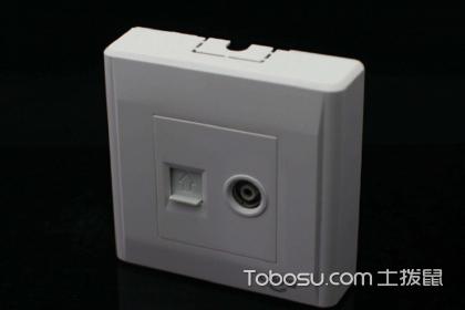单电视插座安装方法,电视插座如何安装