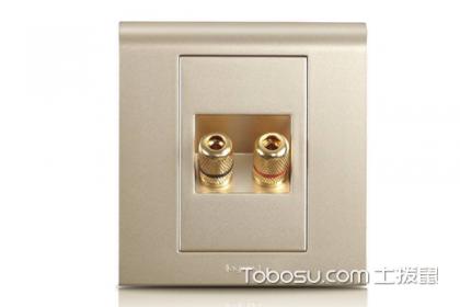 一位音响插座安装方法,音响插座正确的接线方式