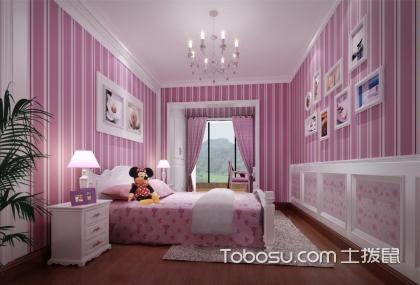 儿童房装修效果图,儿童房怎么装修才好看?