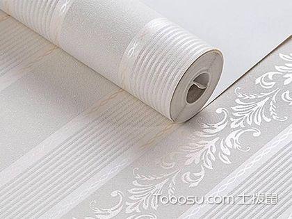 國產無紡布壁紙怎么樣?怎么挑選無紡布壁紙?