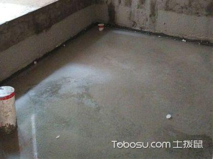 地面防水怎么做?地面做防水的步骤详解