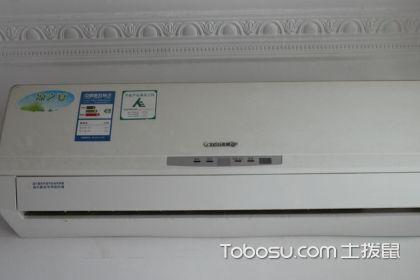 空调安装流程,走进空调安装