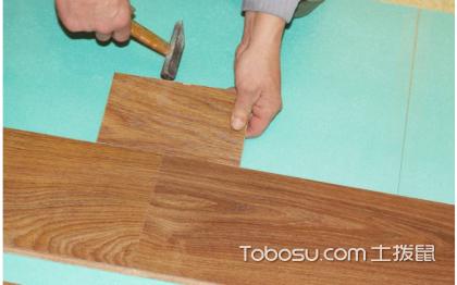 强化复合地板铺设,地板铺设注意事项
