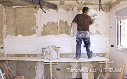 毛坯房抹灰的正确方式,墙面用什么材料好?