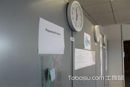 办公室简易u乐娱乐平台优乐娱乐官网欢迎您,办公室的u乐娱乐平台必看