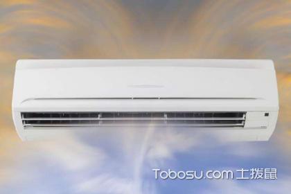 空调怎么保养?保养空调的正确方式方法