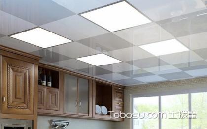 鋁扣板吊頂燈具如何安裝,什么燈具更合適呢?