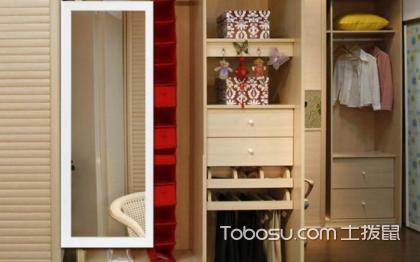 衣柜暗藏鏡子的安裝方法,安裝注意事項介紹