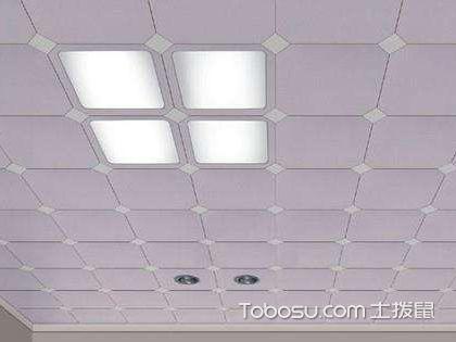 铝扣板吊顶用什么灯?灯具的选购有什么技巧吗?