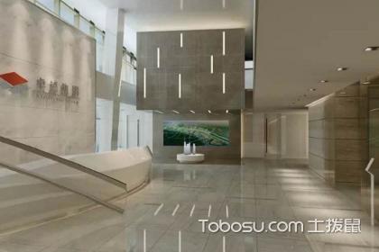 办公楼大厅设计方法,办公楼大厅设计注意事项