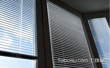 百叶窗怎么安装,百叶窗那种类型好看?