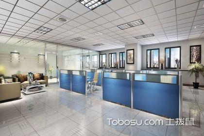 从办公室u乐娱乐平台U乐国际现代简约图片看当下办公环境