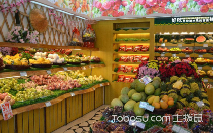 小型水果店怎么裝修比較好,小型水果店裝修案例