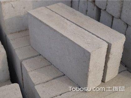 水泥砖与灰砂砖的区别在哪里?如何鉴别水泥砖和灰砂砖?