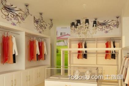 小型服裝店裝修圖片,小型服裝店裝修設計方法