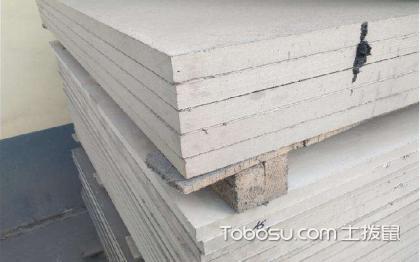 什么硅酸钙板,硅酸钙板产品怎么样?