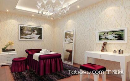 小区美容院装修效果图,营造舒适空间