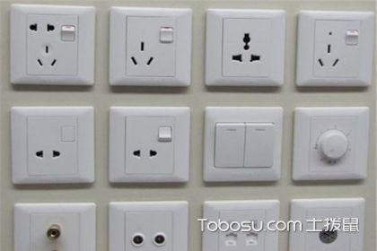 120型开关插座安装需要注意什么?120型开关插座优缺点分析